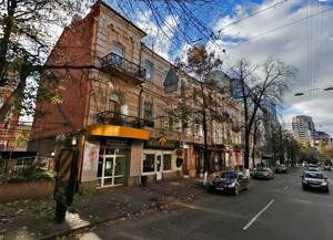 Офис, Сечевых Стрельцов (Артема), Киев, F-43881 - Фото3