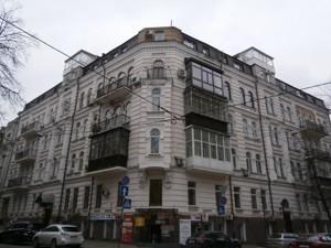 Квартира Рейтарская, 31/16, Киев, C-79412 - Фото1