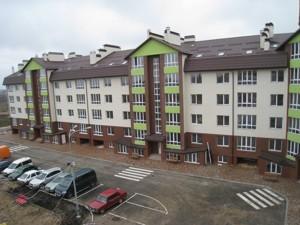 Квартира Сагайдачного, 16, Софіївська Борщагівка, D-33948 - Фото2