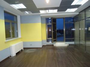Офис, Большая Васильковская, Киев, C-88401 - Фото 4