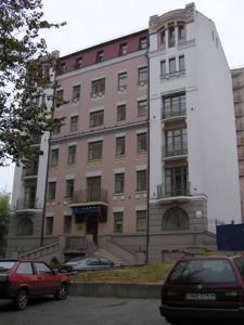 Дом, Z-1353185, Тургеневская, Киев - Фото 1