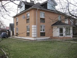 Дом Садовая (Осокорки), Киев, Z-1230698 - Фото2