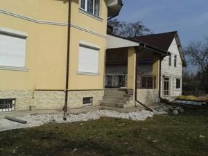 Будинок Краснова М., Київ, Z-797732 - Фото 7