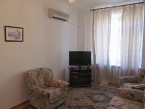 Квартира Велика Васильківська, 111/113, Київ, Z-566364 - Фото3