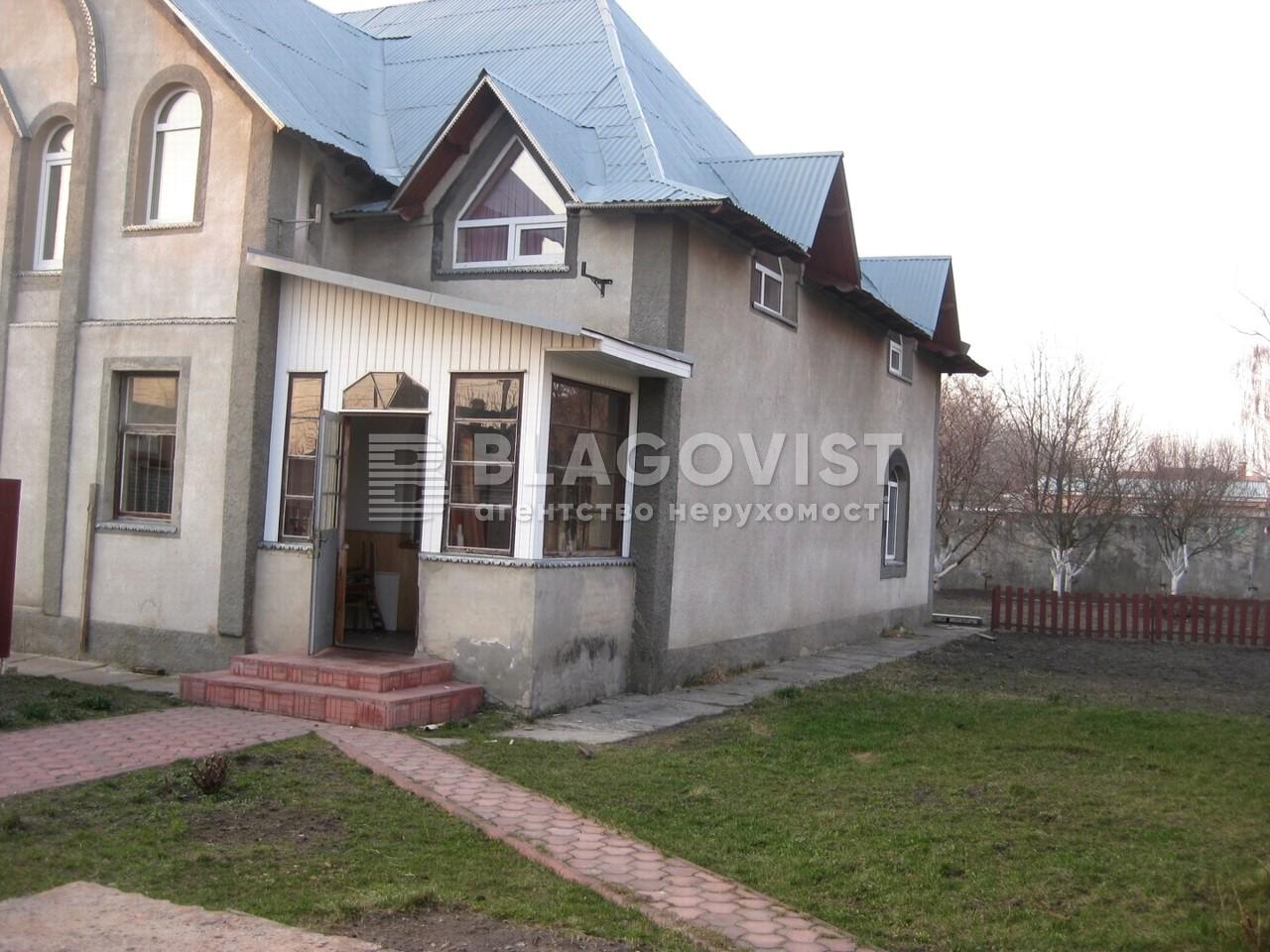Дом Z-1344703, Вишневое (Киево-Святошинский) - Фото 1