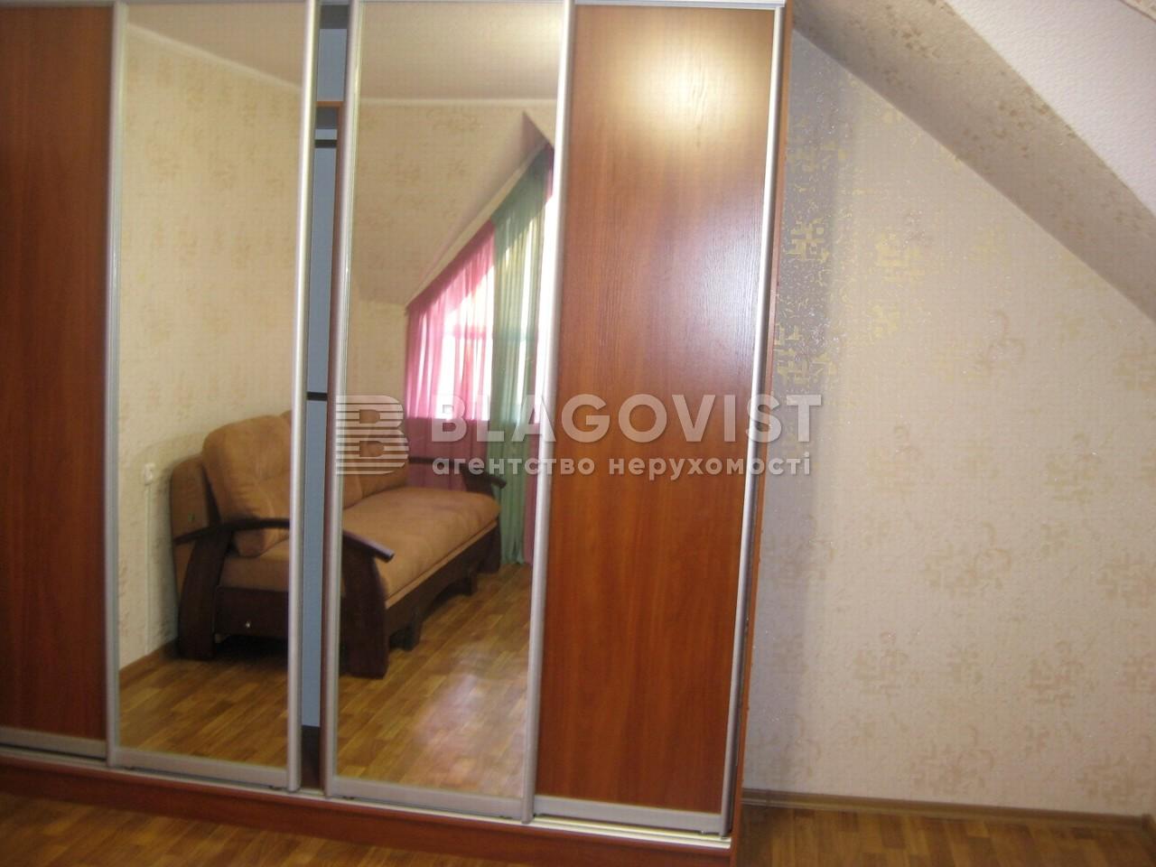 Дом Z-1344703, Вишневое (Киево-Святошинский) - Фото 5