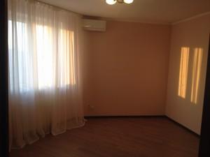 Квартира Княжий Затон, 9, Киев, X-6454 - Фото2