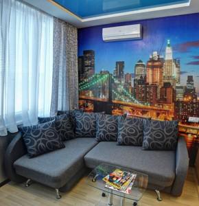 Квартира Вышгородская, 45, Киев, Z-1361620 - Фото 4