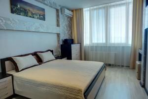 Квартира Вышгородская, 45, Киев, Z-1361620 - Фото 8