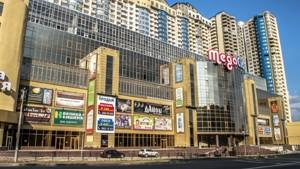 Торгові площі, Харківське шосе, Київ, X-7354 - Фото 11