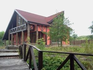 Будинок Велика Бугаївка (Васильківський), X-2957 - Фото 2