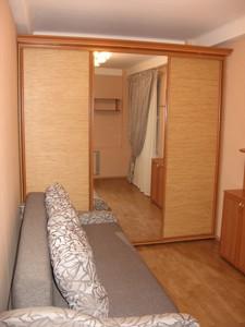 Квартира Дружбы Народов бульв., 25, Киев, X-8232 - Фото3