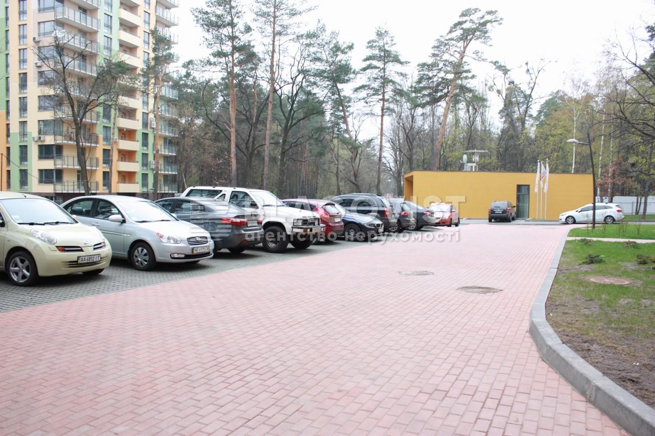 Квартира E-39760, Петрицкого Анатолия, 15, Киев - Фото 5