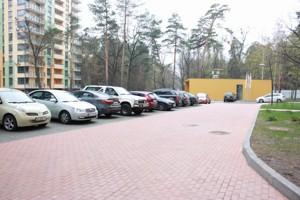 Квартира Петрицкого Анатолия, 15, Киев, Q-3083 - Фото 7