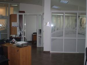 Офис, Рыбальская, Киев, X-8354 - Фото