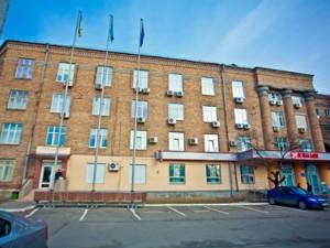 Нежилое помещение, Гавела Вацлава бульв. (Лепсе Ивана), Киев, R-2759 - Фото 1