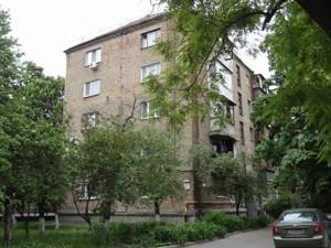 Квартира Дружби Народів бул., 6а, Київ, Z-716718 - Фото