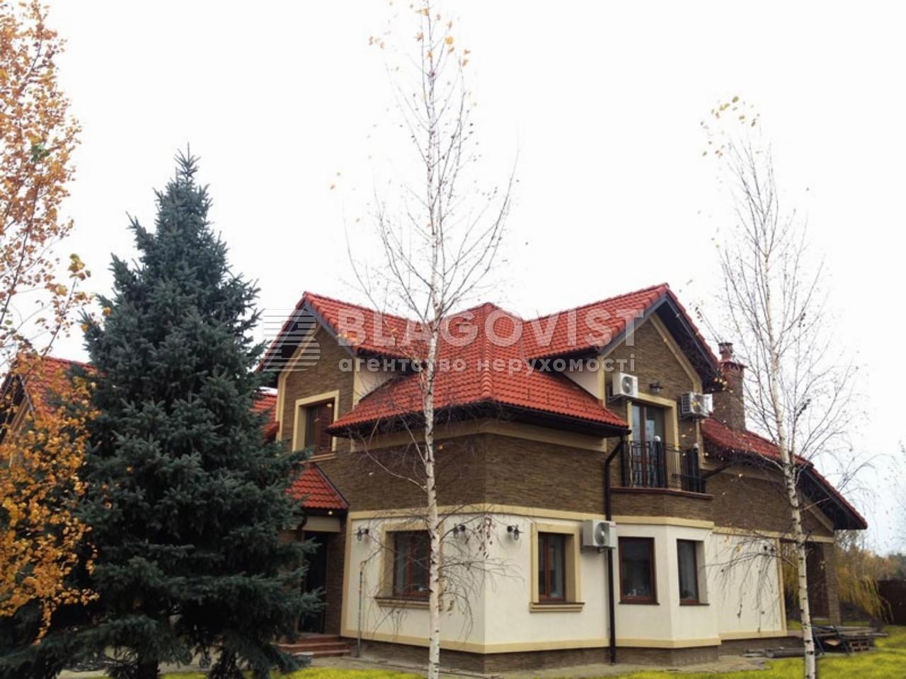 Дом X-7579, Вишенки - Фото 8