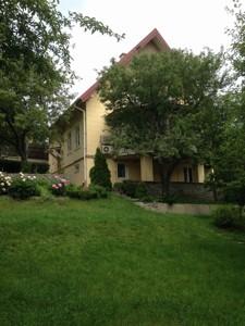 Будинок Редутна, Київ, C-93691 - Фото1