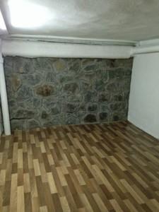 Будинок Редутна, Київ, C-93691 - Фото 9