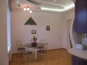 Квартира C-73053, Лютеранская, 27/29, Киев - Фото 13
