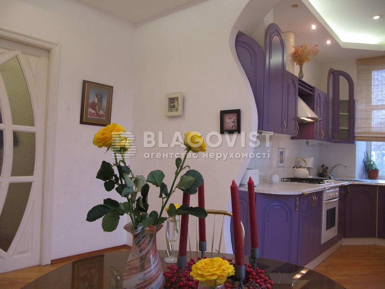 Квартира C-73053, Лютеранская, 27/29, Киев - Фото 9