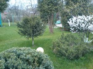 Будинок Русанівські сади, Київ, Z-633825 - Фото 9
