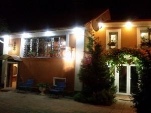 Дом Русановские сады, Киев, Z-633825 - Фото1