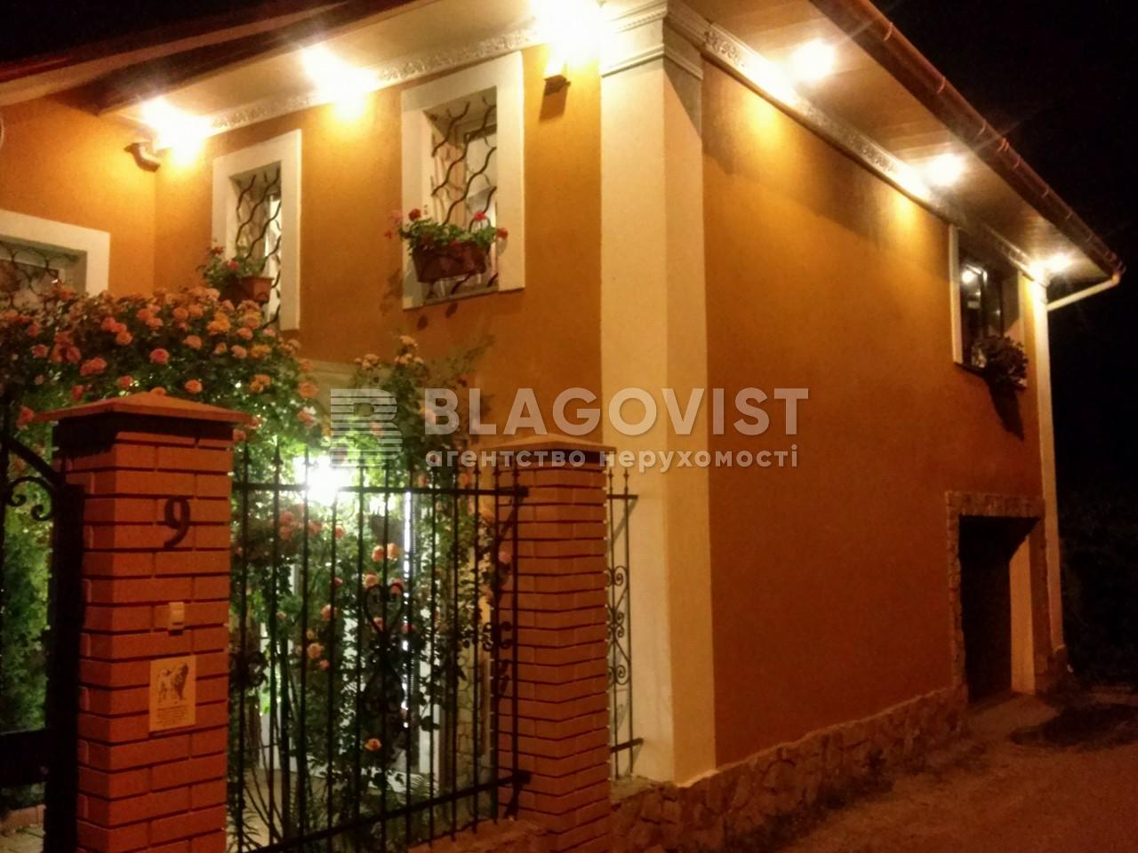 Дом Z-633825, Русановские сады, Киев - Фото 2