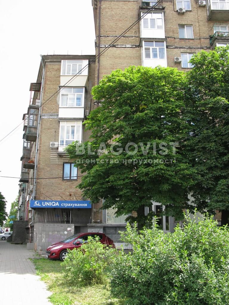Нежитлове приміщення, C-85932, Перемоги просп., Київ - Фото 2