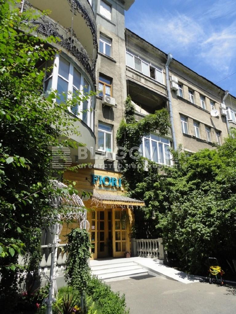 Квартира E-39961, Богомольца Академика, 7/14, Киев - Фото 1