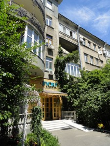 Apartment Bohomoltsia Akademika, 7/14, Kyiv, Z-792305 - Photo