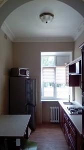 Квартира Пушкінська, 20, Київ, Z-653274 - Фото 11