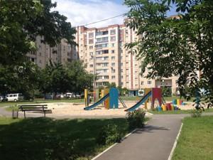Квартира Лифаря Сержа (Сабурова Александра), 16, Киев, F-43428 - Фото2