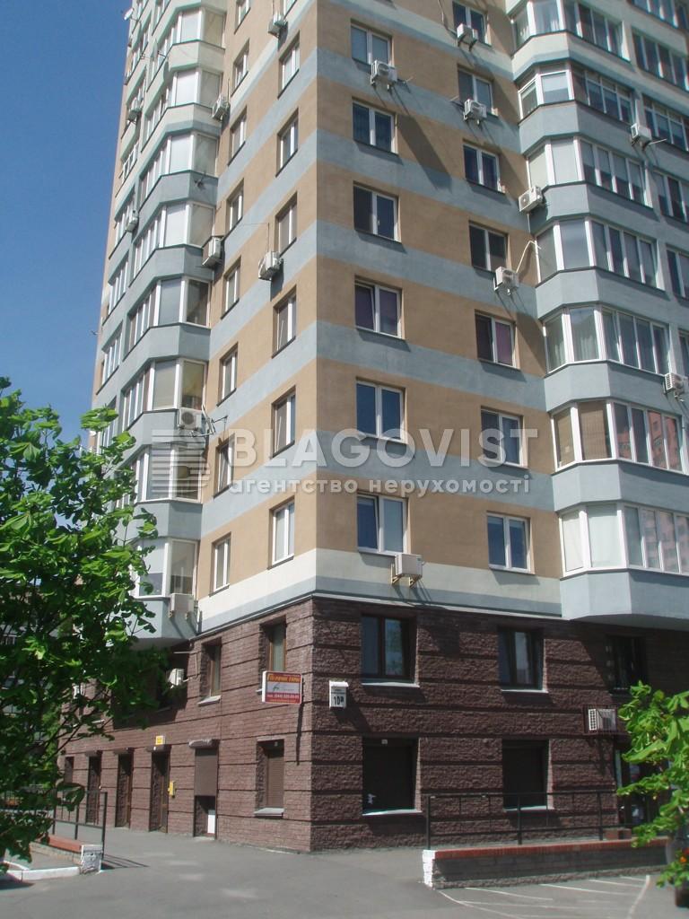 Квартира B-87500, Большая Китаевская, 10а, Киев - Фото 2