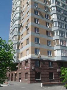 Квартира Большая Китаевская, 10а, Киев, F-43249 - Фото 13