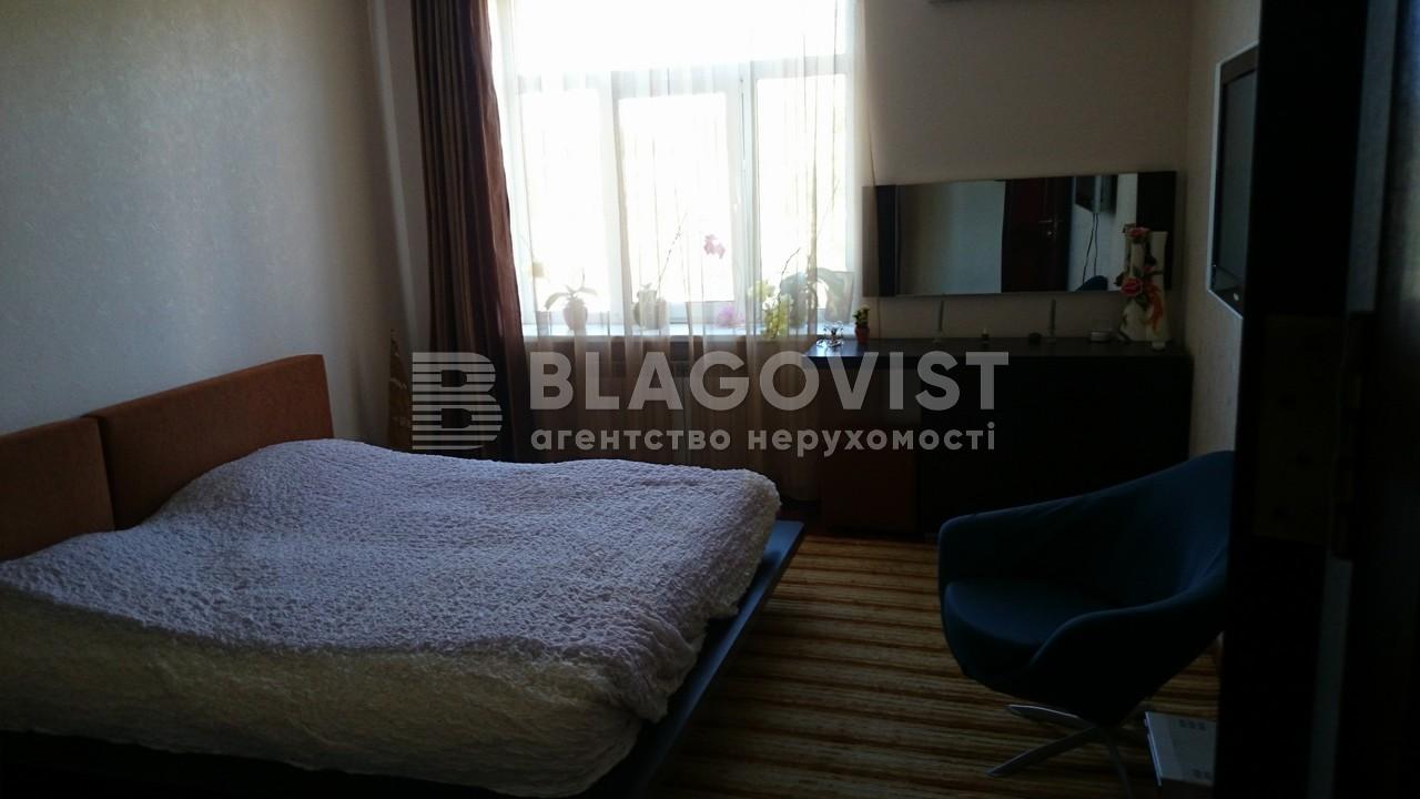 Квартира Z-1406240, Обсерваторная, 8, Киев - Фото 11