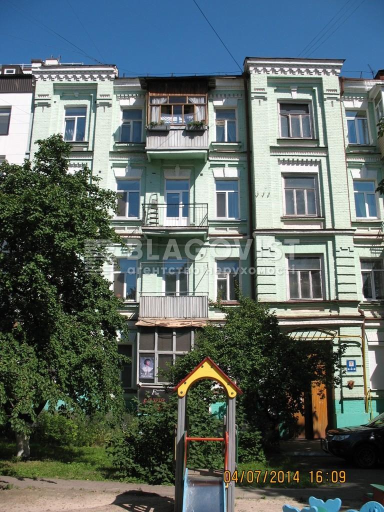 Нежитлове приміщення, M-24518, Володимирська, Київ - Фото 1