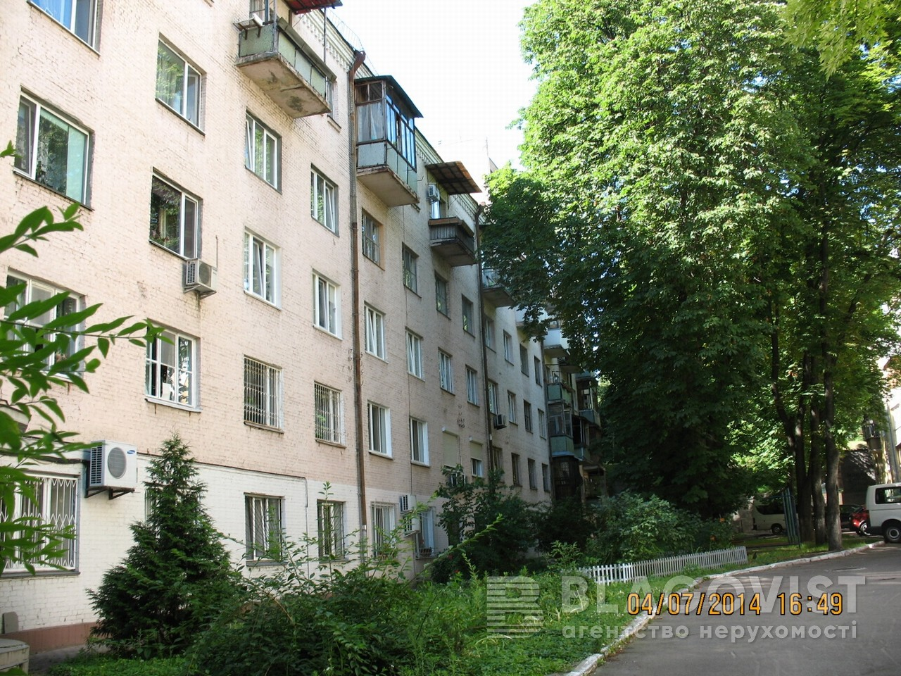Квартира A-99160, Винниченка Володимира (Коцюбинського Юрія), 20, Київ - Фото 3