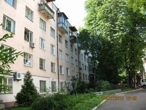 Квартира Винниченка Володимира (Коцюбинського Юрія), 20, Київ, A-99160 - Фото 4