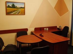 Офіс, Дарницький бул., Київ, D-19901 - Фото 3