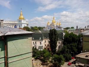 Офіс, Михайлівська, Київ, B-76896 - Фото 17