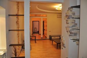 Квартира Рейтарська, 35а, Київ, Z-569788 - Фото 5