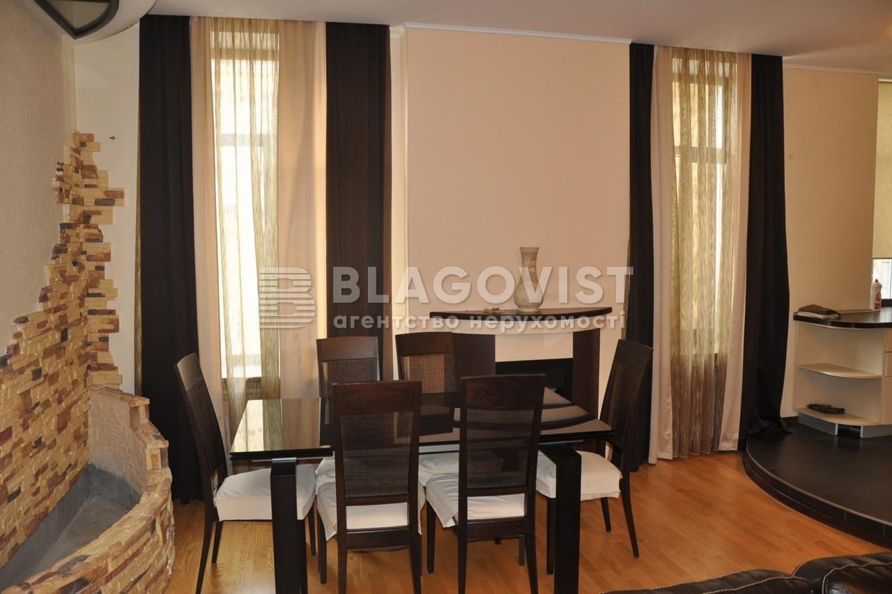 Квартира Z-569788, Рейтарская, 35а, Киев - Фото 13
