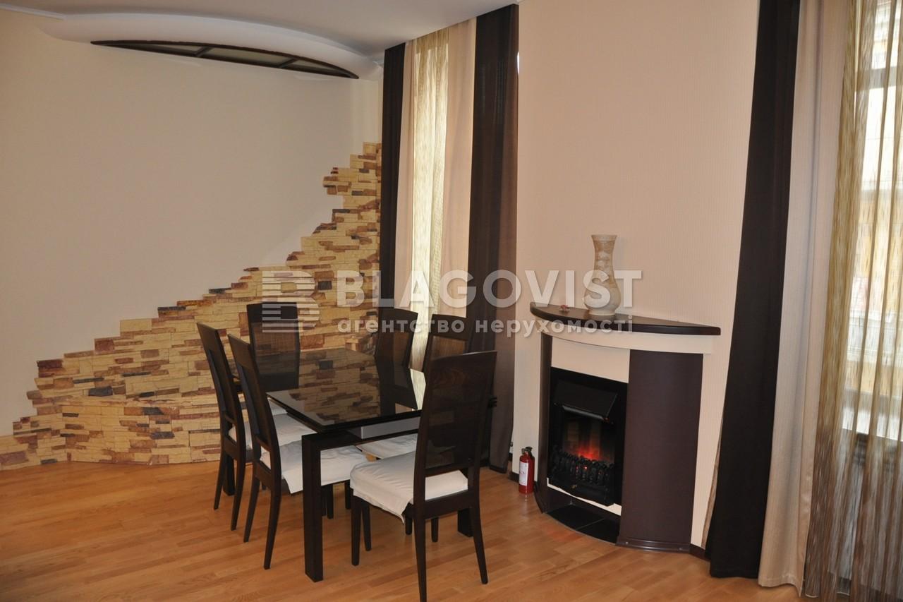 Квартира Z-569788, Рейтарская, 35а, Киев - Фото 14