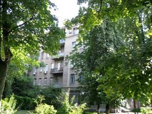 Квартира C-99722, Богомольца Академика, 7/14, Киев - Фото 2