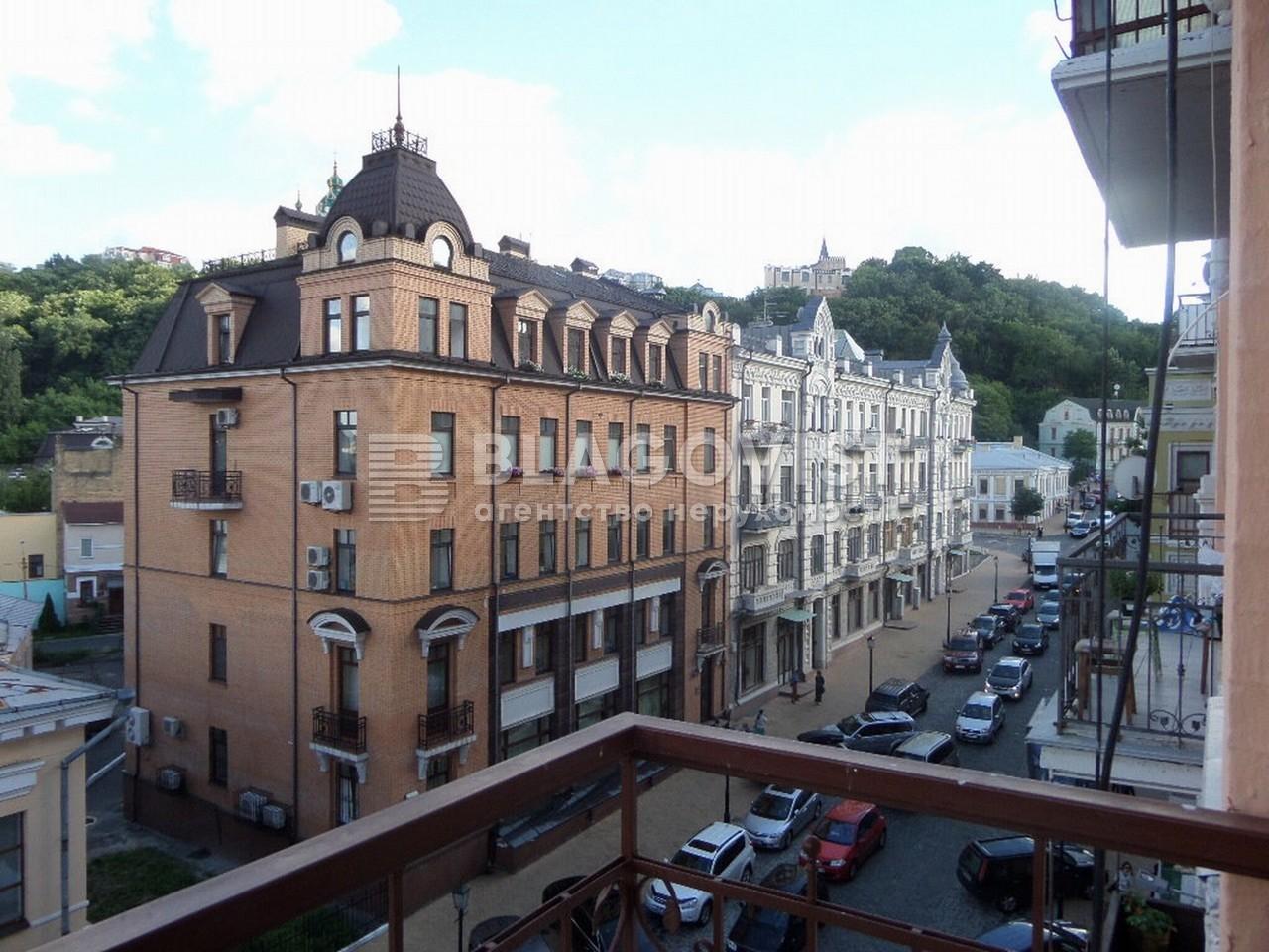 Квартира G-15691, Андреевский спуск, 2б, Киев - Фото 20