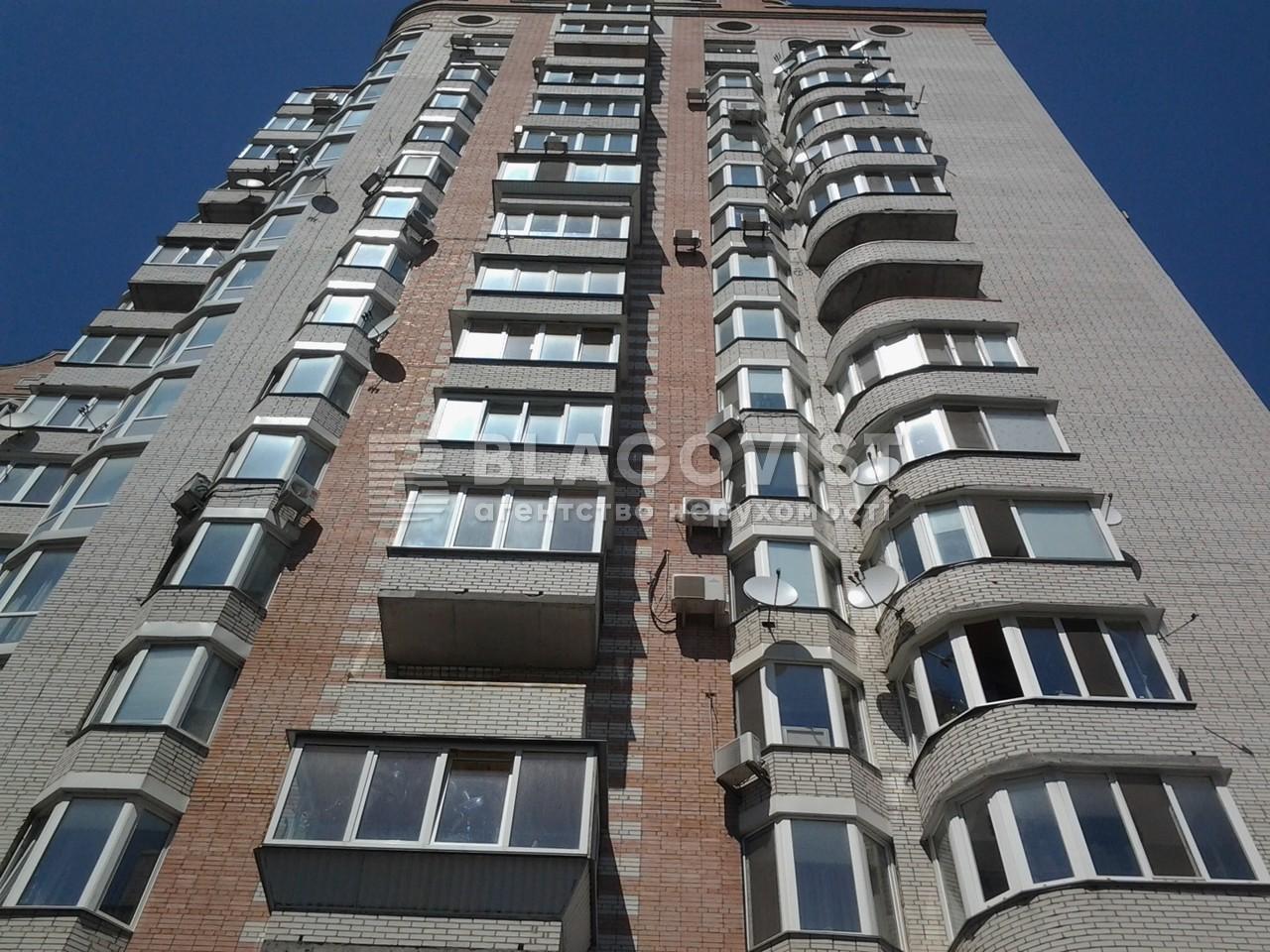 Квартира C-103400, Руданського Степана, 4-6, Киев - Фото 3