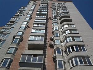 Квартира C-103396, Руданського Степана, 4-6, Киев - Фото 3