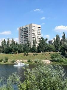 Квартира Флоренції, 5, Київ, P-28296 - Фото1